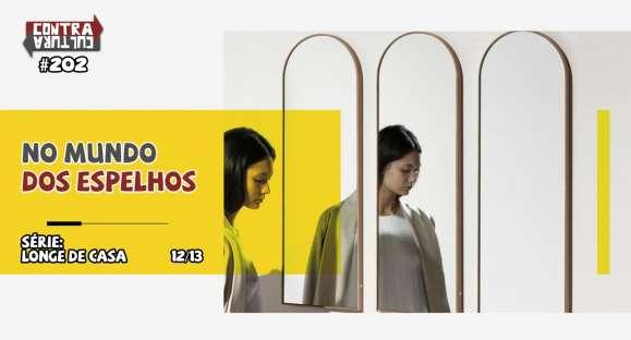#202 – No mundo dos espelhos