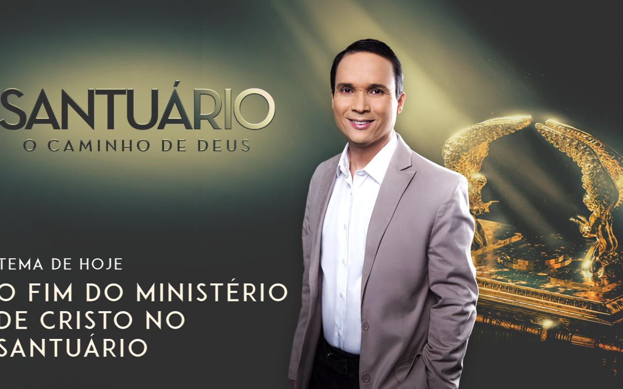 Tema 09 | O fim do ministério de Cristo no Santuário